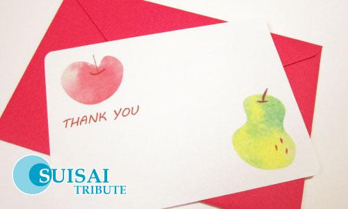 水彩フルーツのメッセージカード