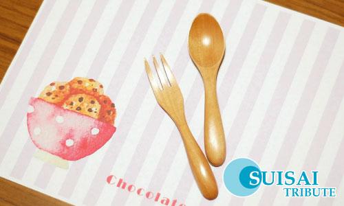 水彩イラスト チョコチップクッキーのランチョンマット