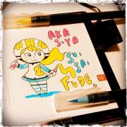 ほぼ日手帳に、あかしや水彩毛筆「彩」をつかってみました