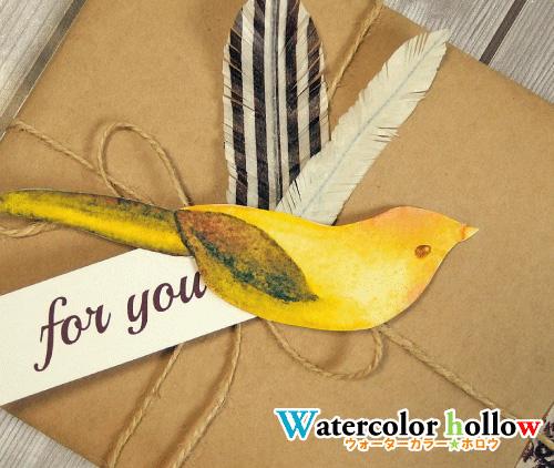鳥の水彩イラスト かわいいラッピング