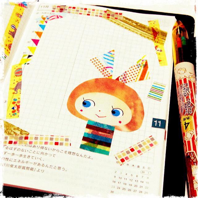 ほぼ日手帳をたのしく水彩で彩る